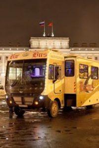 Пати бас Петербург