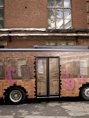 15 автобус СПб